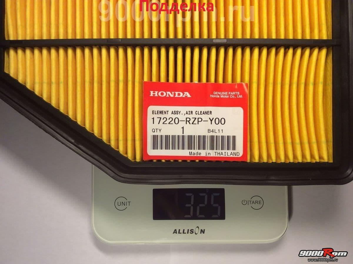 Подделка 17220-RZP-Y00