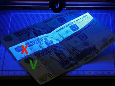 Поддельная банкнота в ультрафиолете