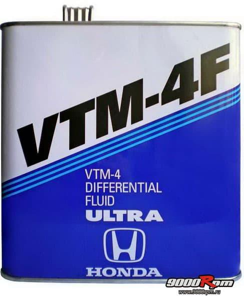 Масло в задний дифференциал (VTM-4_Japan) 08269-99903