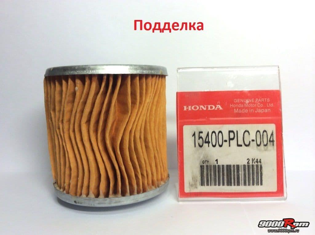 Подделка 15400-PLC-004