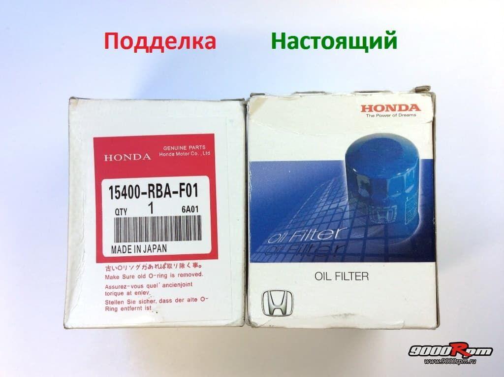 15400-RBA-F01