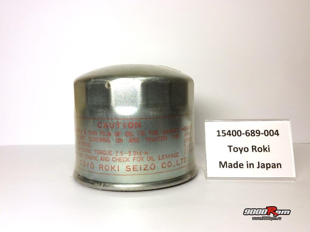 15400-689-004 Toyo Roki