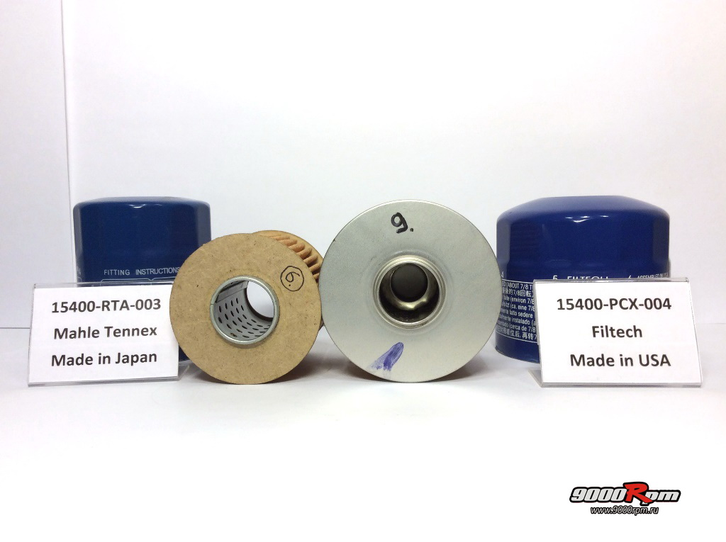15400-RTA-003 и 15400-PCX-004