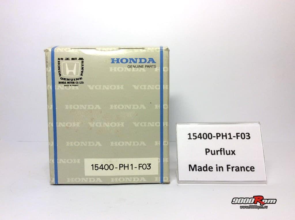 15400-PH1-F03 Purflux в упаковке