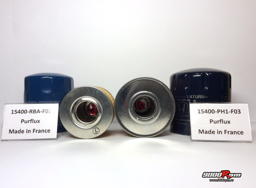15400-RBA-F01 и 15400-PH1-F03 разница в диаметрах