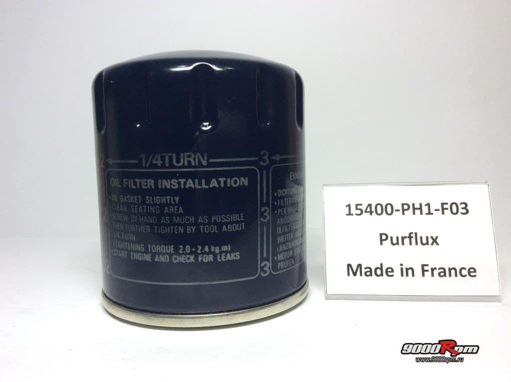 15400-PH1-F03 Purflux без упаковки (вид 2)