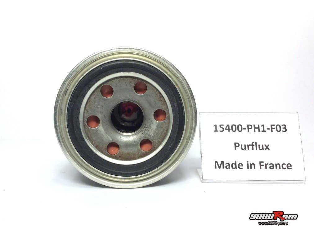 15400-PH1-F03 Purflux вид клапана