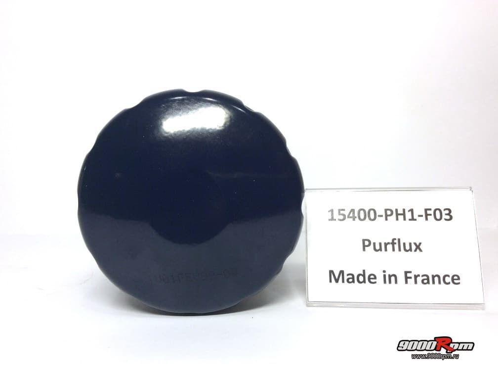 15400-PH1-F03 Purflux без упаковки (вид сверху)