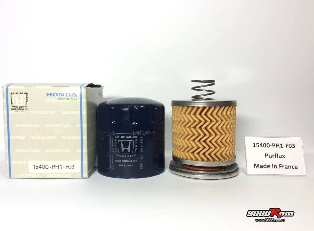 15400-PH1-F03 Purflux изнутри