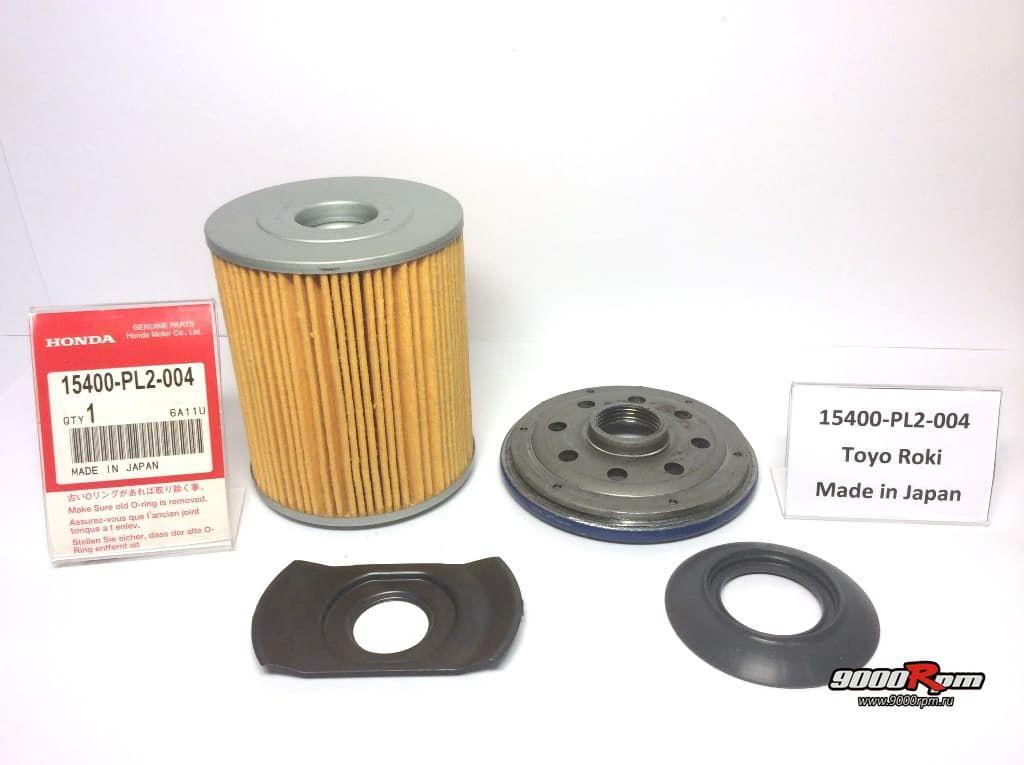 15400-PL2-004 пластина