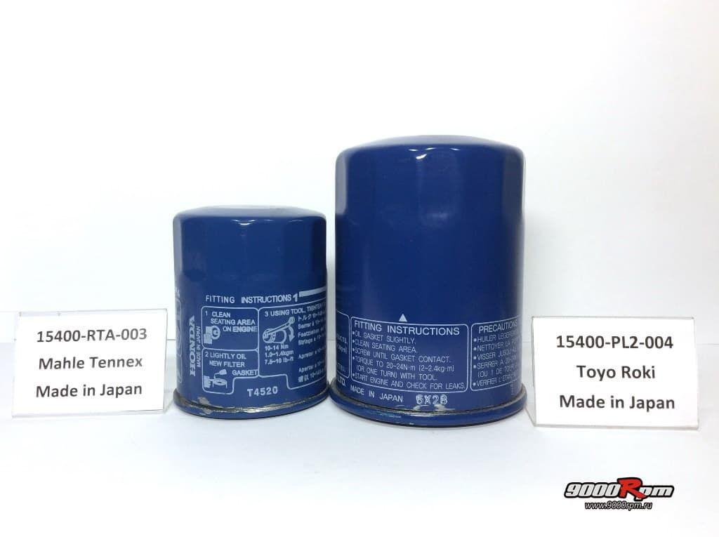15400-RTA-003 и 15400-PL2-004