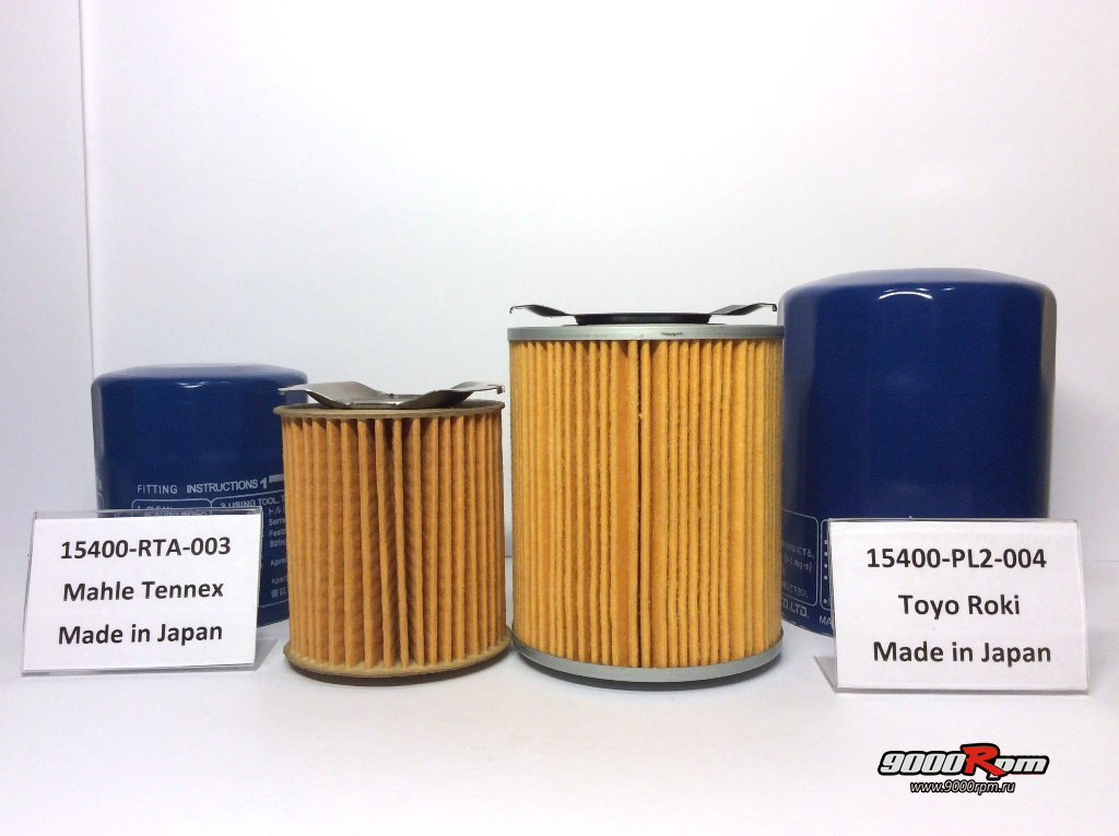 15400-RTA-003 и 15400-PL2-004 фильтрующий элемент