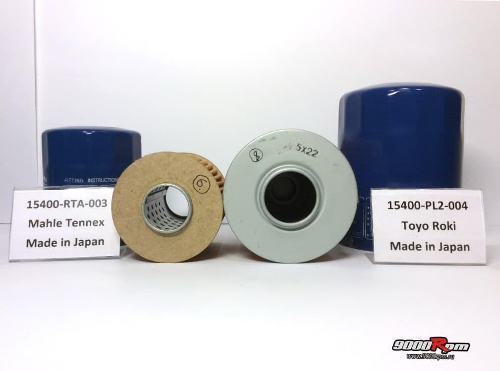 15400-RTA-003 и 15400-PL2-004 диаметр