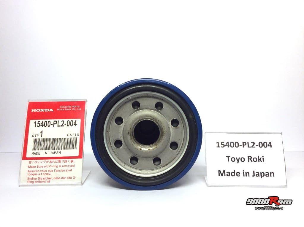 15400-PL2-004 виден клапан