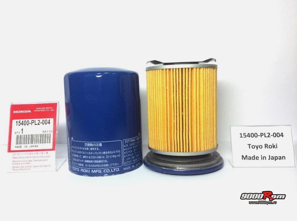15400-PL2-004 изнутри