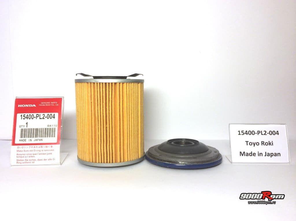 15400-PL2-004 фильтрующий элемент