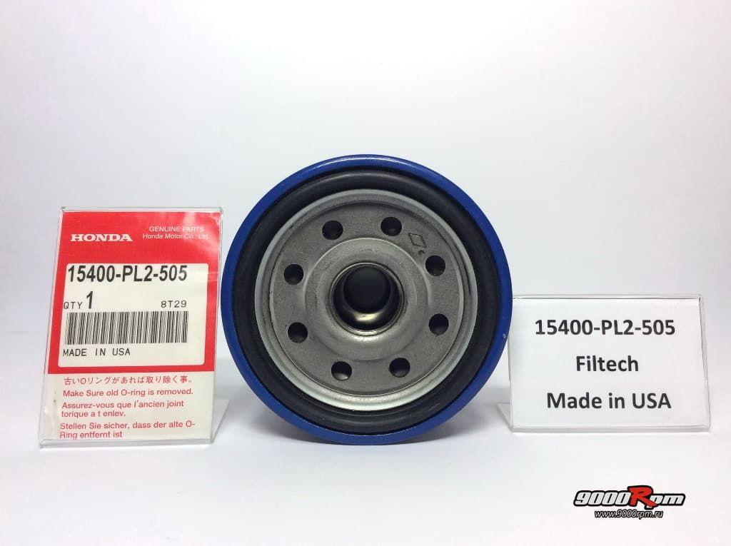 15400-PL2-505 Filtech без упаковки. Вид клапана.