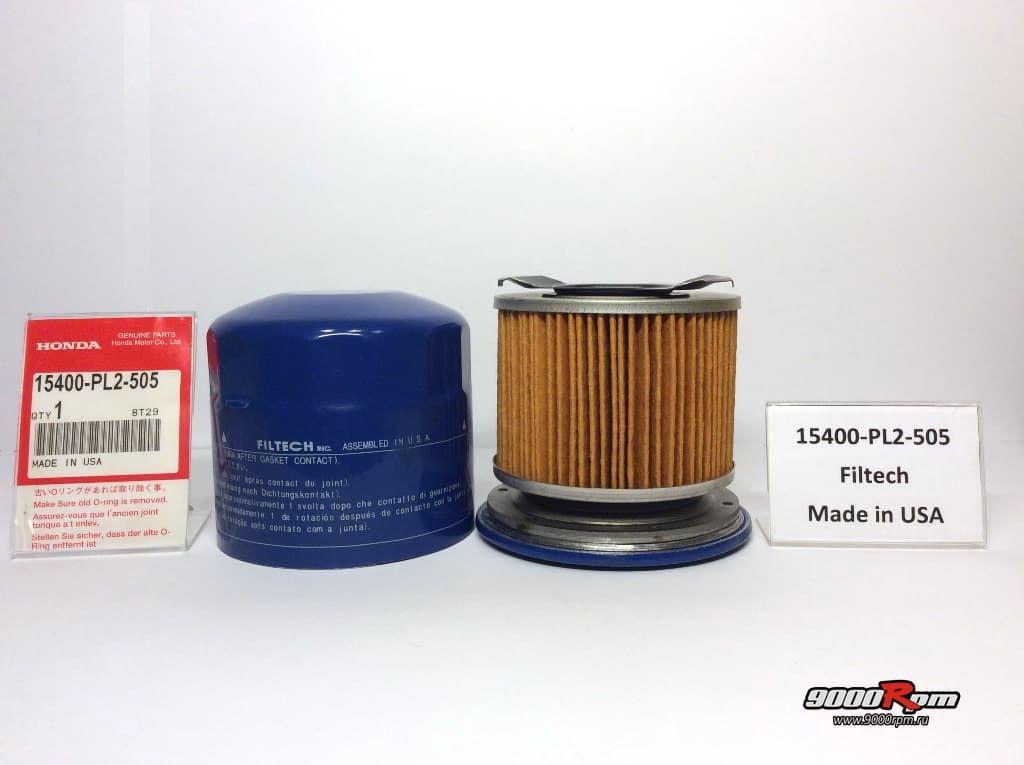 15400-PL2-505 Filtech изнутри