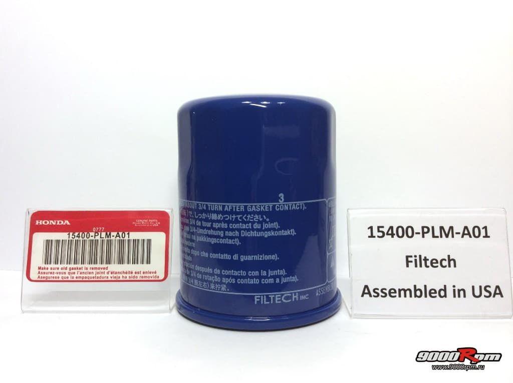 15400-PLM-A01 без упаковки (вид 3)