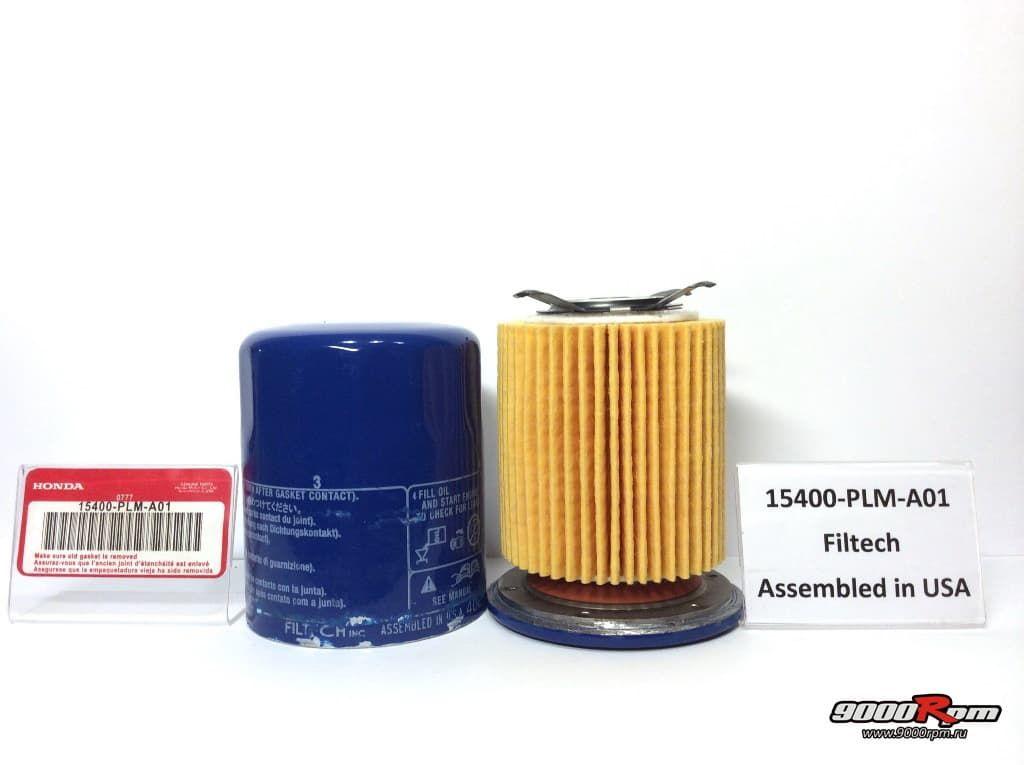 15400-PLM-A01 изнутри