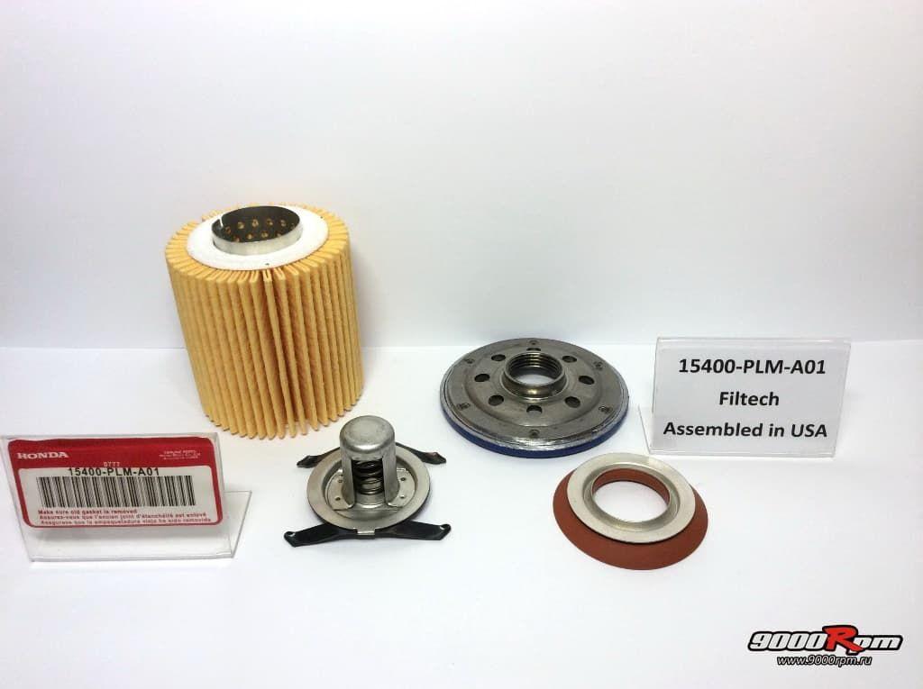 15400-PLM-A01 в разборе