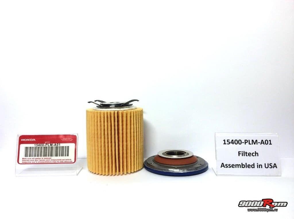 15400-PLM-A01 фильтрующий элемент