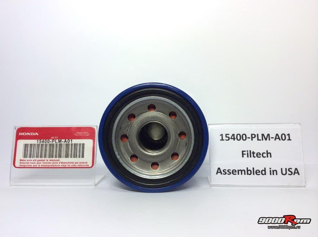 15400-PLM-A01 без упаковки. Вид клапана.