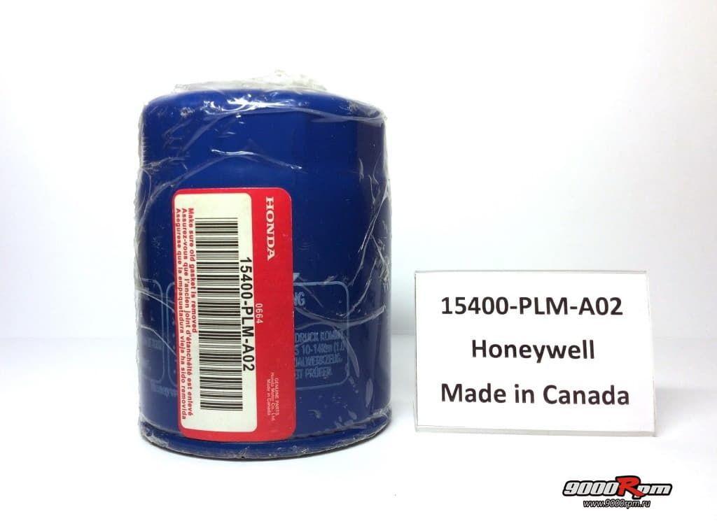15400-PLM-A02 Honeywell Canada