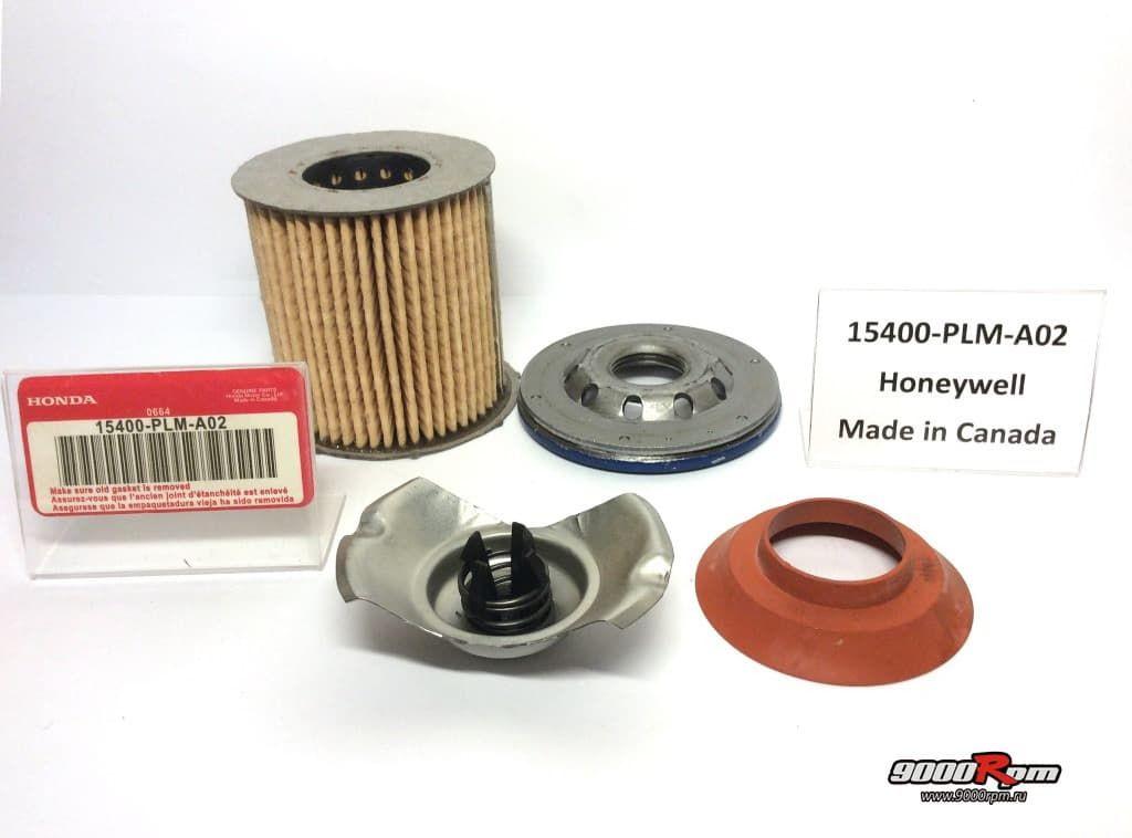 15400-PLM-A02 Honeywell Canada в разборе