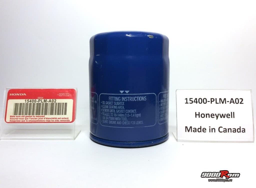 15400-PLM-A02 Honeywell Canada (вид 2)