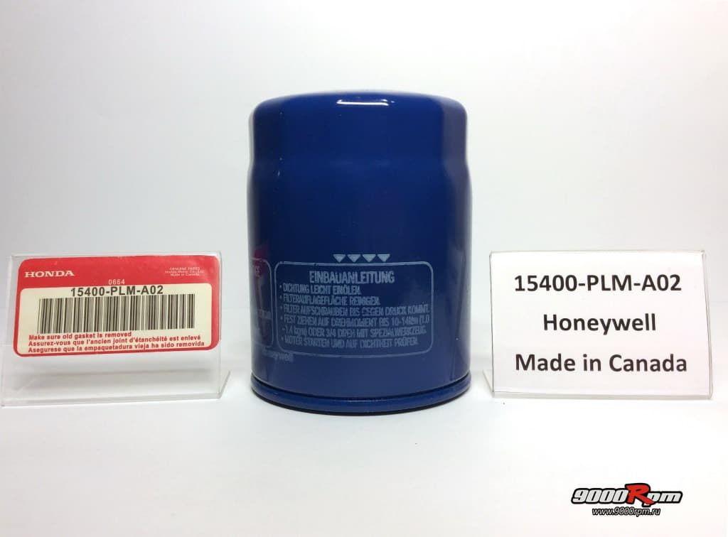15400-PLM-A02 Honeywell Canada (вид 4)