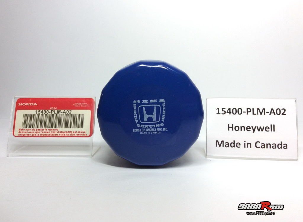15400-PLM-A02 Honeywell Canada (сверху)