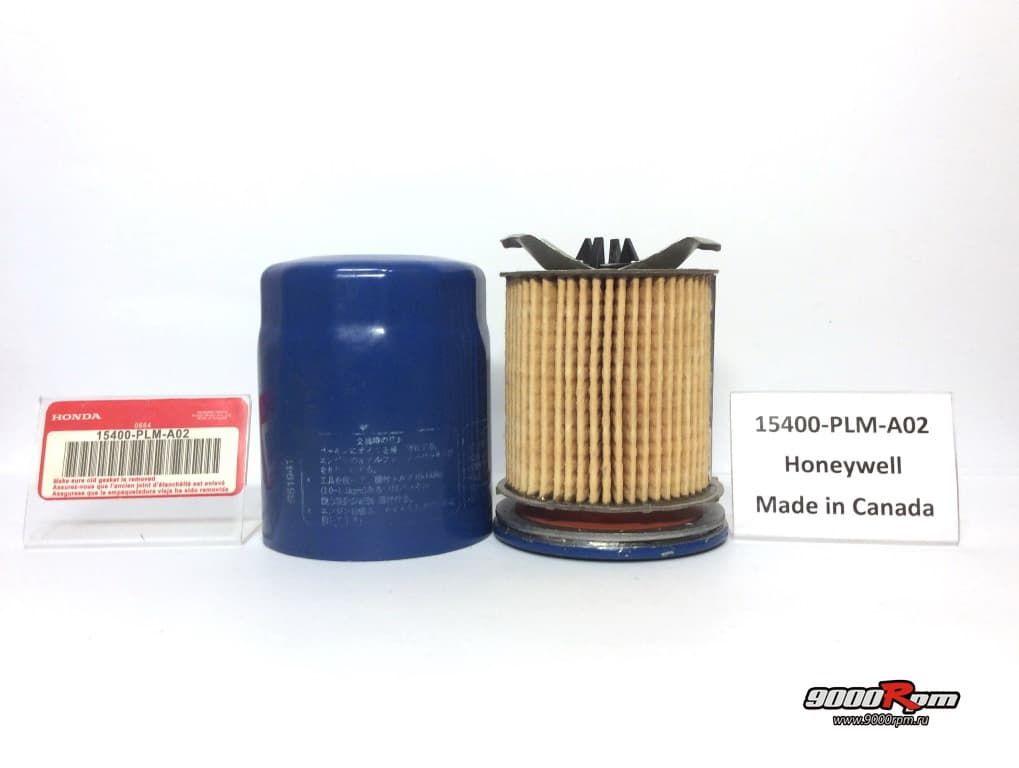 15400-PLM-A02 Honeywell Canada изнутри