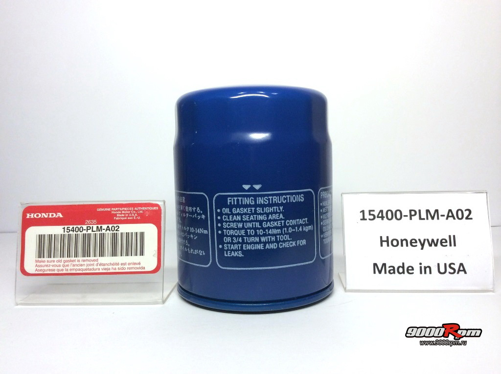 15400-PLM-A02 Honeywell USA (вид 2)