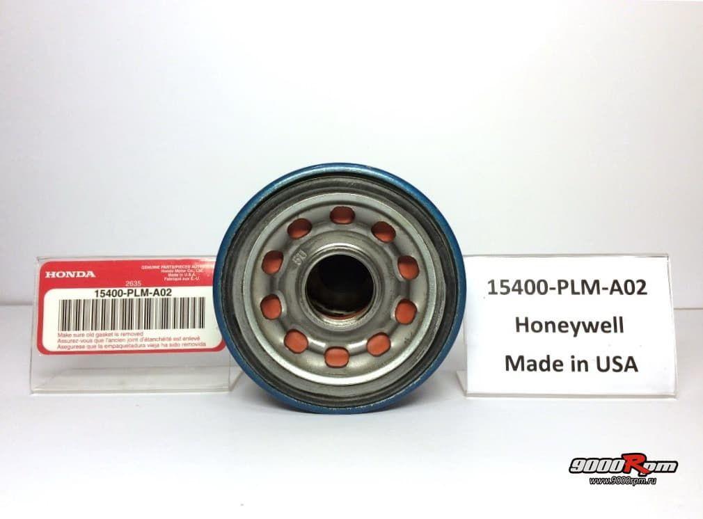 15400-PLM-A02 Honeywell USA