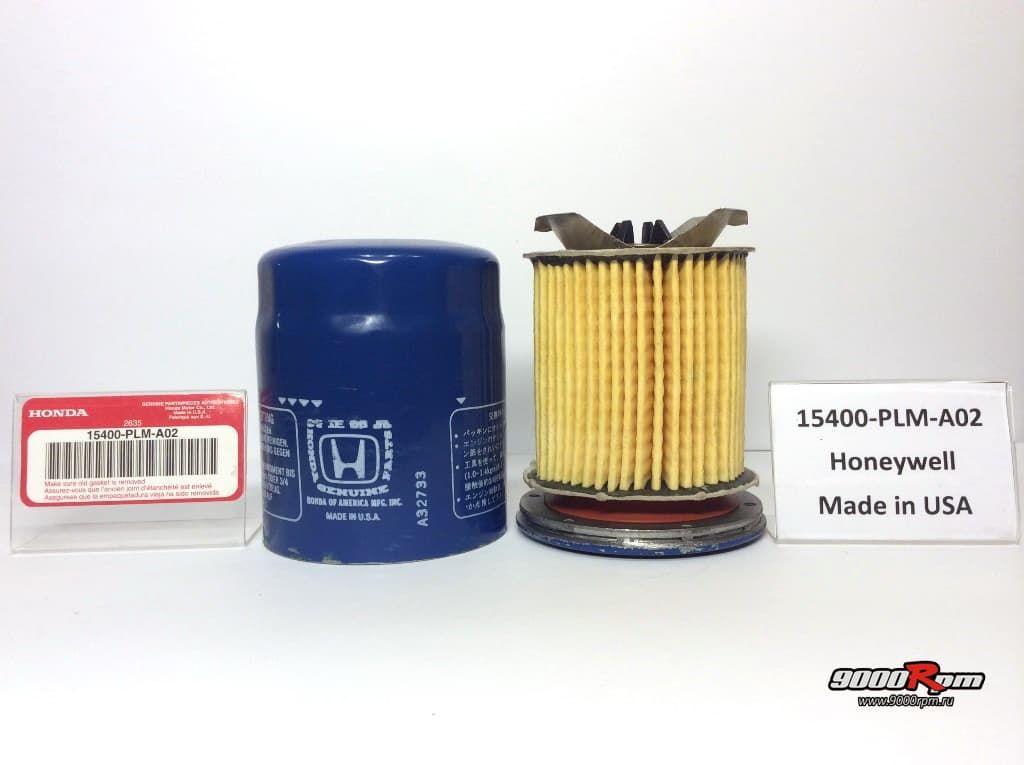 15400-PLM-A02 Honeywell USA изнутри