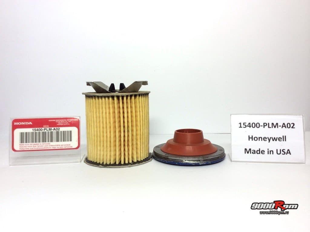 15400-PLM-A02 Honeywell USA клапана