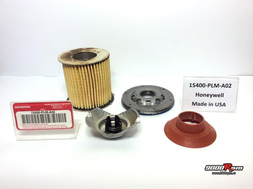 15400-PLM-A02 Honeywell USA в разборе