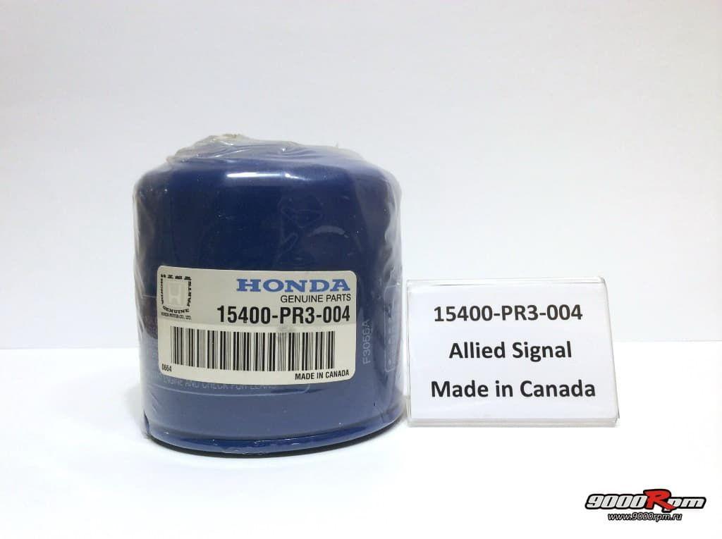15400-PR3-004 Allied Signal (Canada) в упаковке