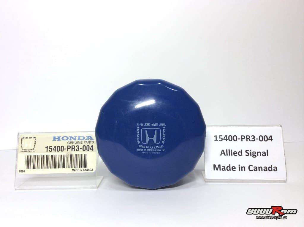 15400-PR3-004 Allied Signal (Canada) вид с верху