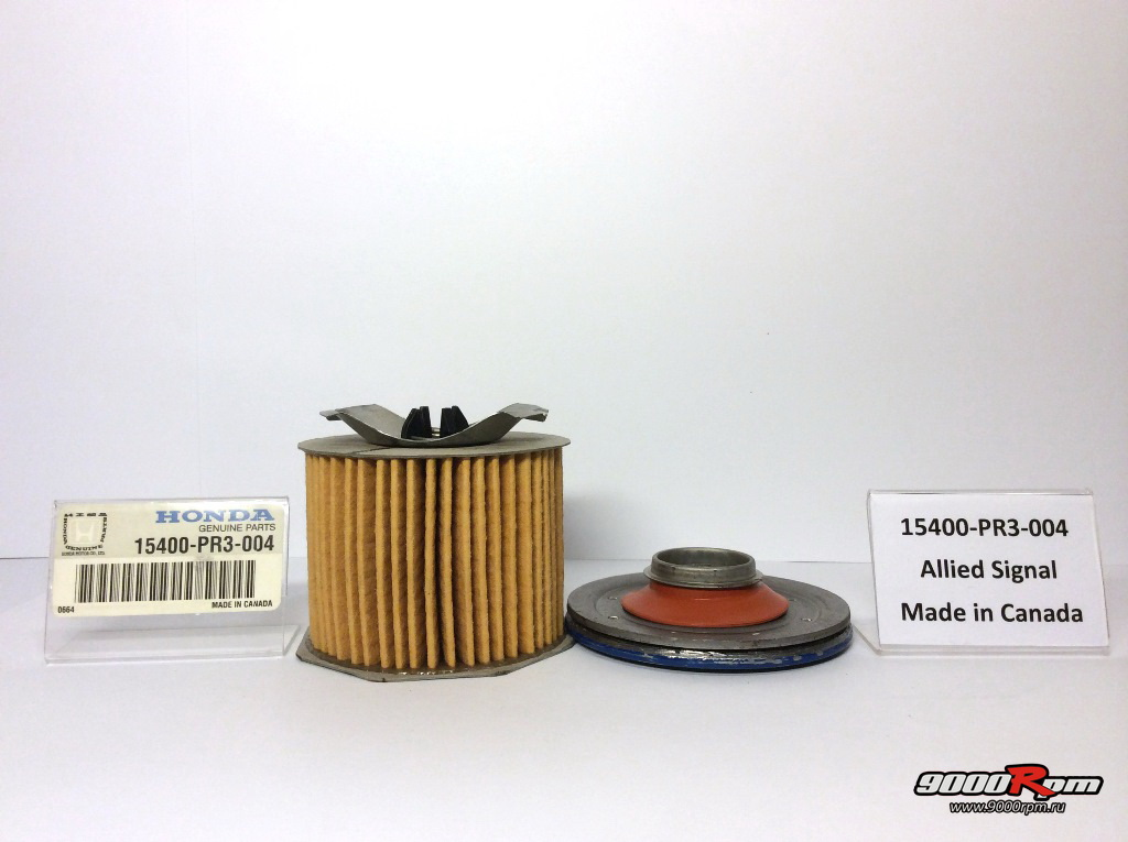 15400-PR3-004 Allied Signal (Canada) клапана