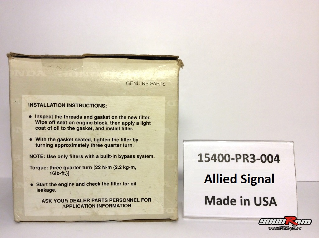 15400-PR3-004 Allied Signal (USA) вид 2