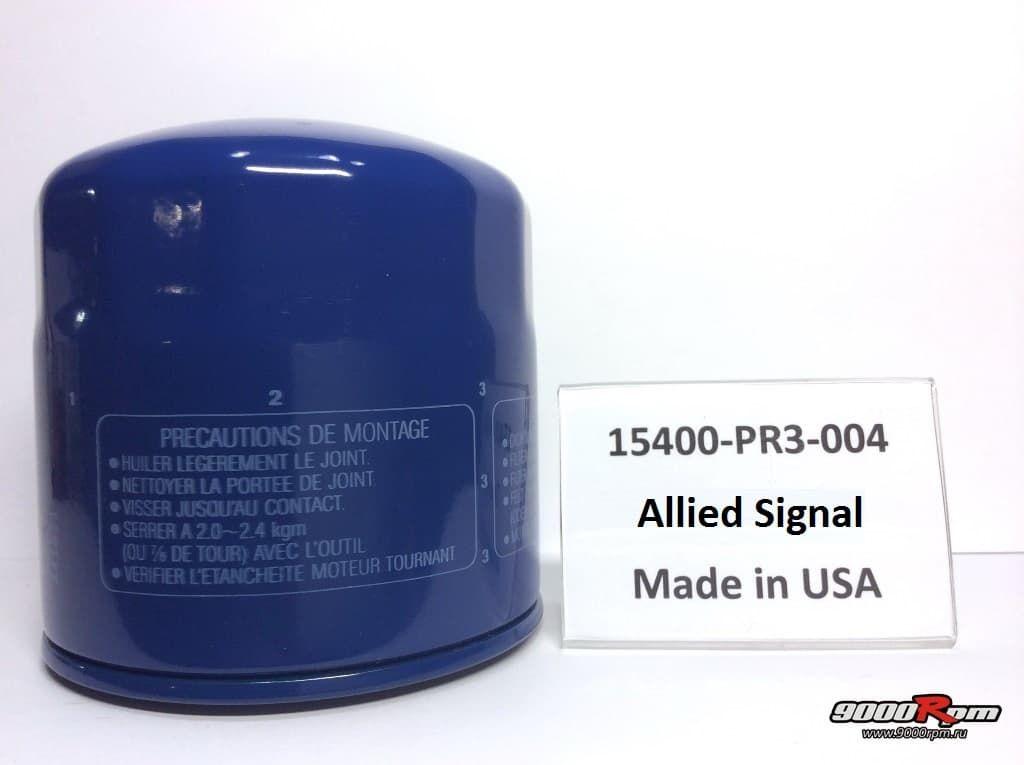 15400-PR3-004 Allied Signal (USA) без упаковки (вид 2)