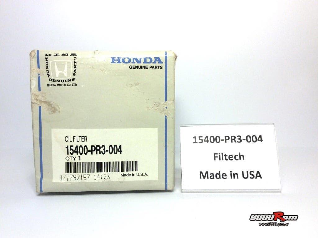 15400-PR3-004 Filtech в упаковке (вид 1)