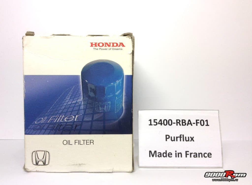 15400-RBA-F01 в упаковке (вид 1)