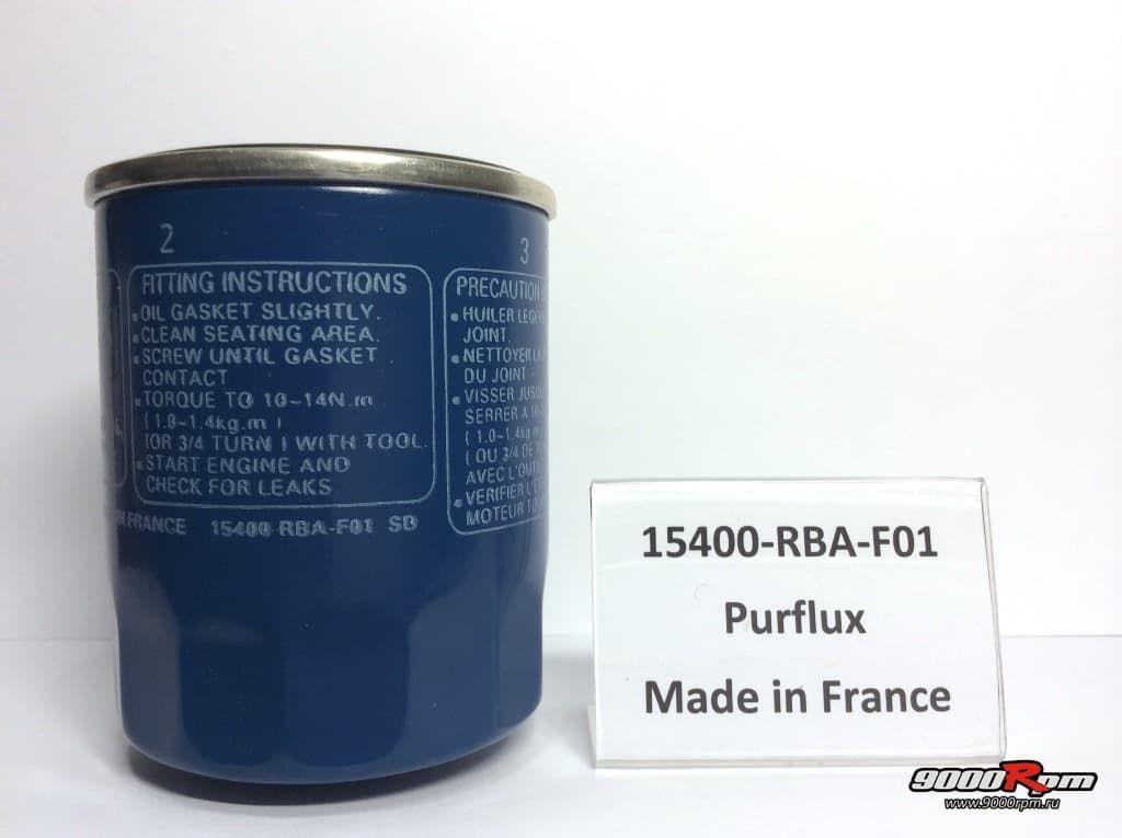 15400-RBA-F01 без упаковки (вид 2)
