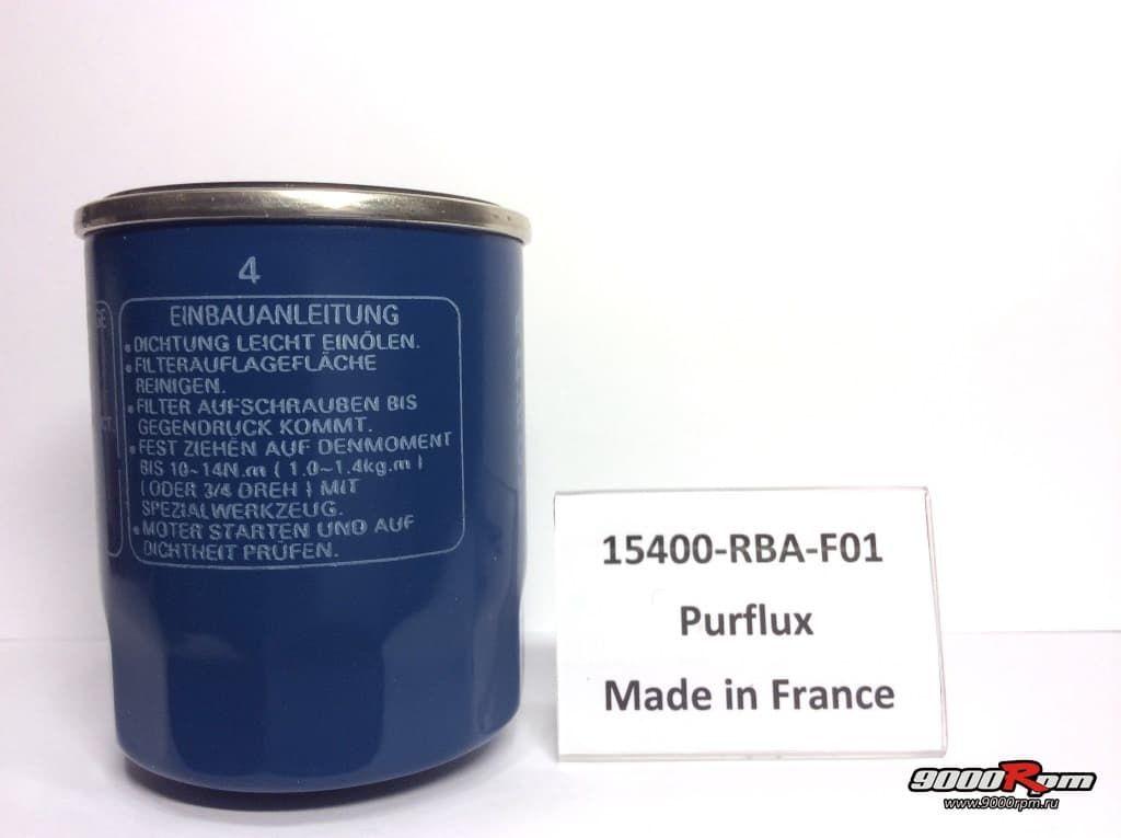 15400-RBA-F01 без упаковки (вид 4)