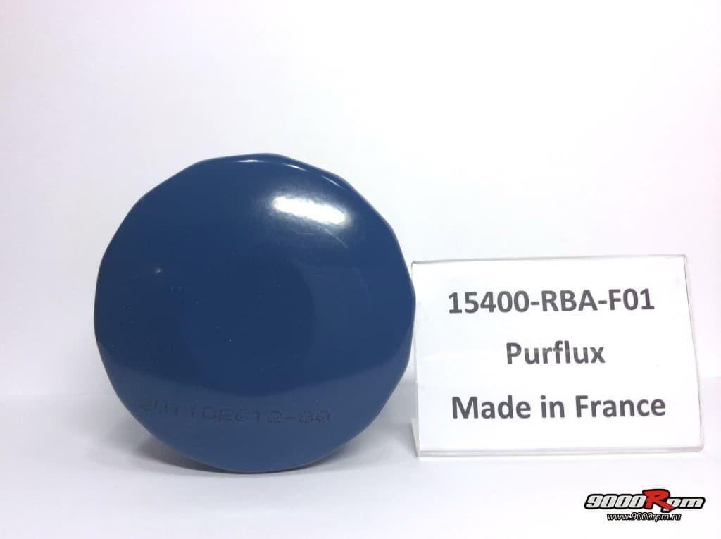 15400-RBA-F01 без упаковки (вид сверху)
