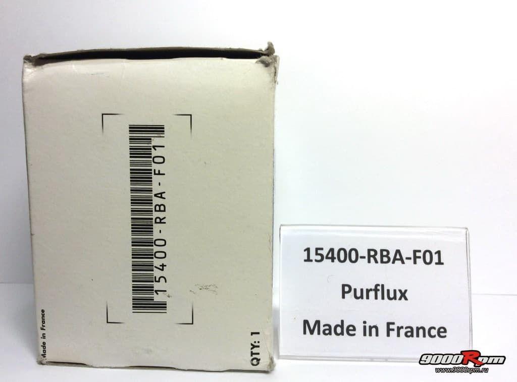 15400-RBA-F01 в упаковке (вид 4)
