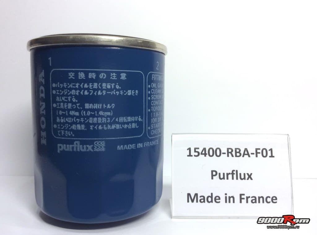 15400-RBA-F01 без упаковки (вид 1)